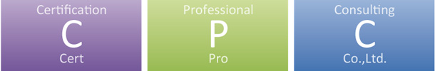 certification/professional/consulting